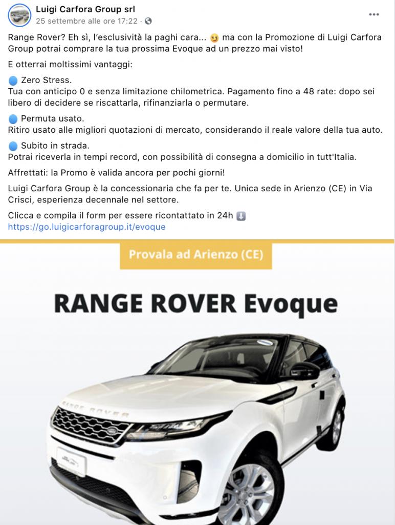 Annuncio specifico Range Rover Evoque