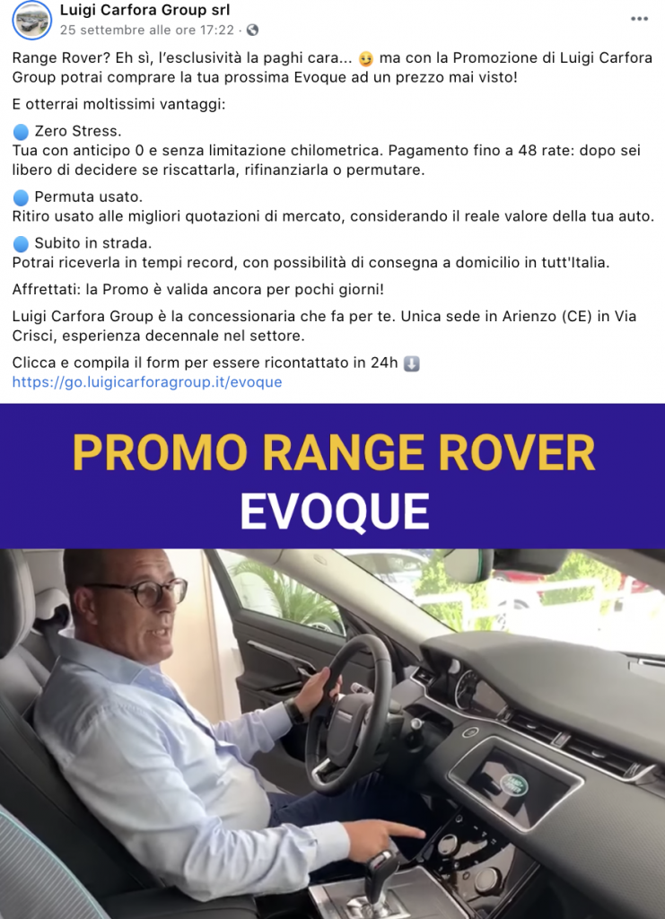 Annuncio con video Range Rover Evoque