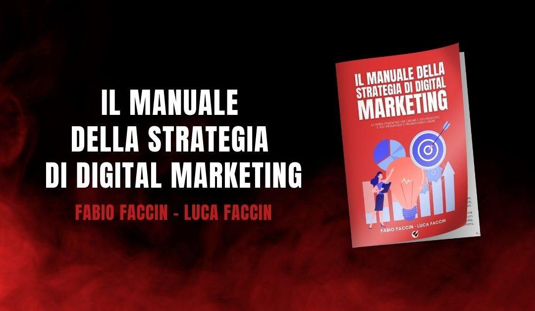 LIBRO: Il manuale della strategia di digital marketing