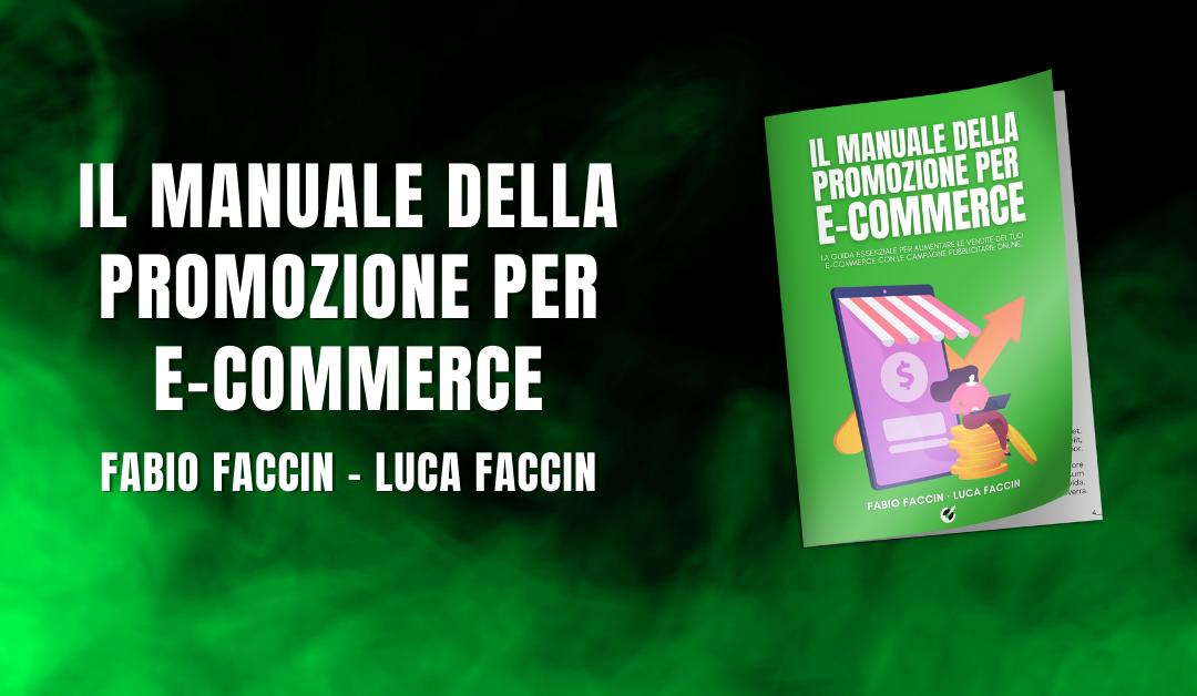 LIBRO: Il manuale della promozione per e-commerce